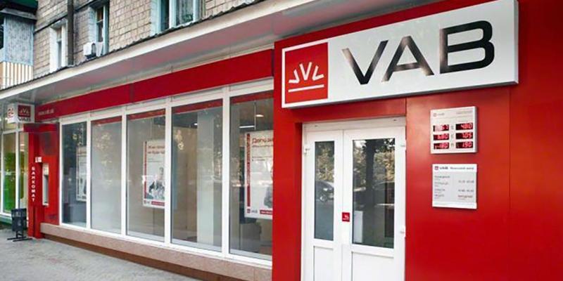 Розкрадання 1 мільярда 200 мільйонів гривень: ексглаву правління VAB Банку оголосили в розшук