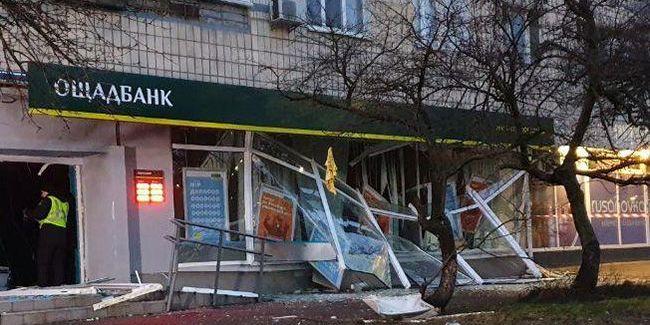 У Києві на Русанівці підірвали відділення банку