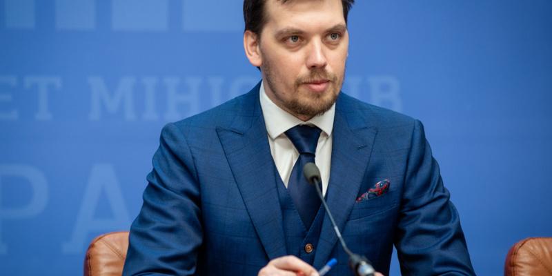 Усю територію України оцифрують уже наступного року, - Олексій Гончарук