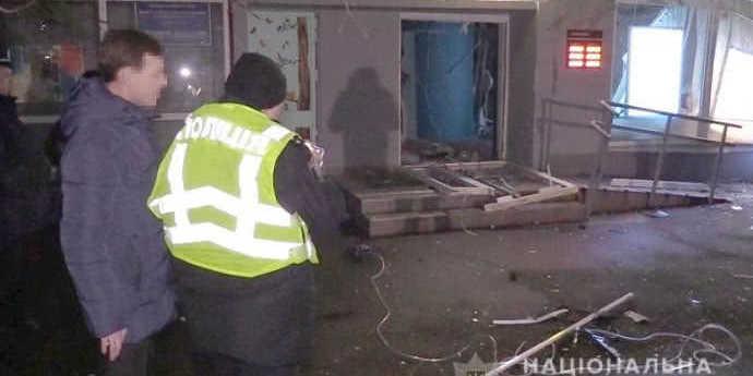 Стали відомі подробиці вибуху відділення «Ощадбанку»
