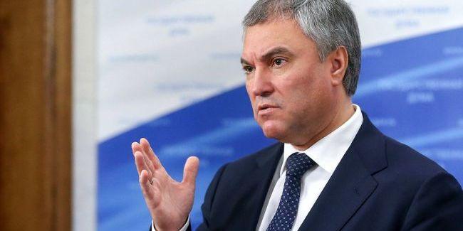 Глава Держдуми РФ пригрозив Україні «виходом зі складу» кількох областей