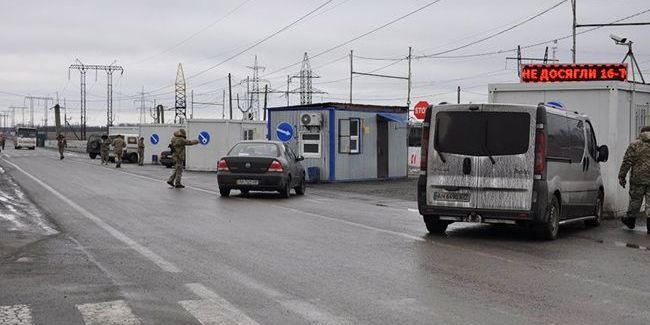 КПВВ на Донбасі перейшли на зимовий графік