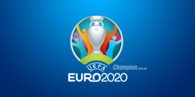 Став відомий повний календар і розклад Євро-2020