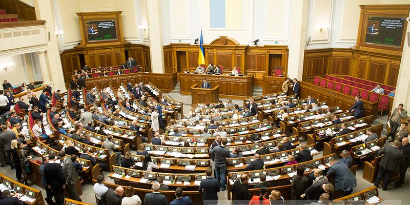 Верховна Рада ухвалила закон про перезавантаження ДБР