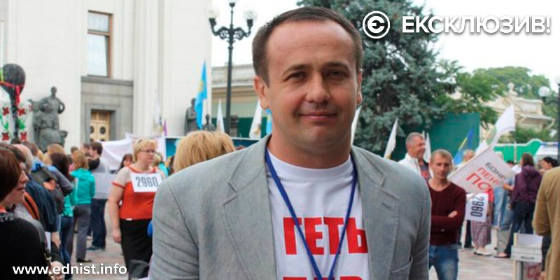 Закони, проти яких ми виступаємо, вбивають спрощену систему обліку і звітності, - Сергій Доротич