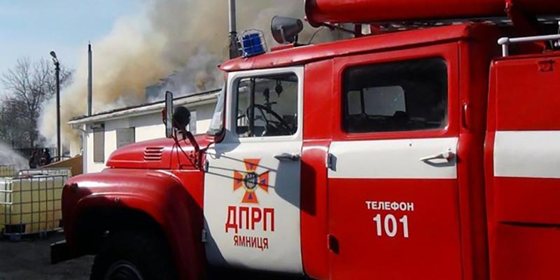 Загорілась електропроводка: у Кривому Розі евакуювали 800 учнів після задимлення у ліцеї