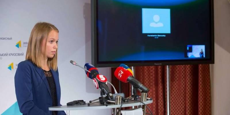 Верховна Рада відмовилась призначити Єлизавету Ясько замість Богдана Яременка