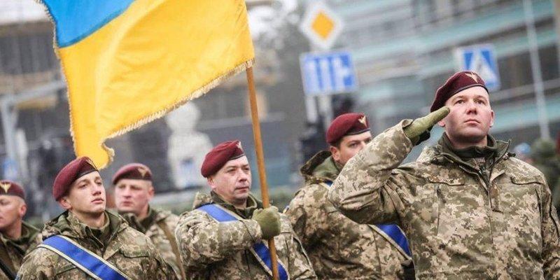 День Збройних сил України: Історія та традиції свята українських військових