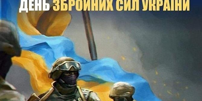 Зеленський привітав військових: Повертайтесь живими (відео)