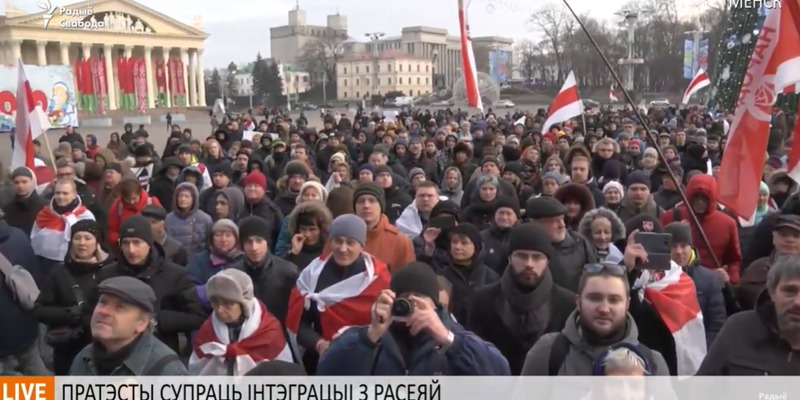 «Стояти на смерть!» Білорусь охопили масштабні протести проти Путіна (фото, відео)