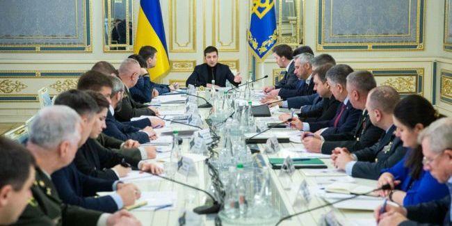 В Офісі президента розпочалося засідання РНБО