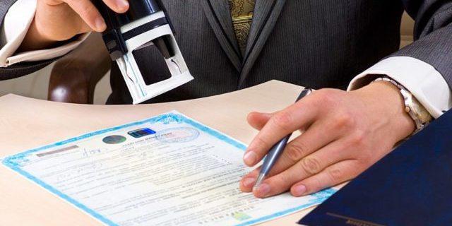 З 1 січня 2020 року набирає чинності автоматична модель оцінки майна