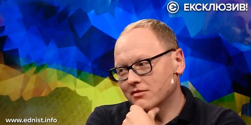 Андрій Богдан дав наказ знести сцену під Офісом Президента, - Михайло Басараб