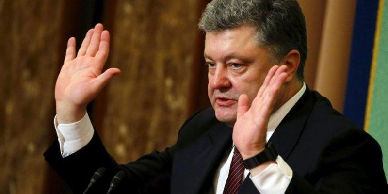 Експрезидент Петро Порошенко переписав ще одну компанію на власного сина