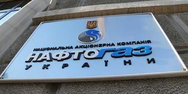 Мінекономіки нарахувало «Нафтогазу» 163 млн гривень пені