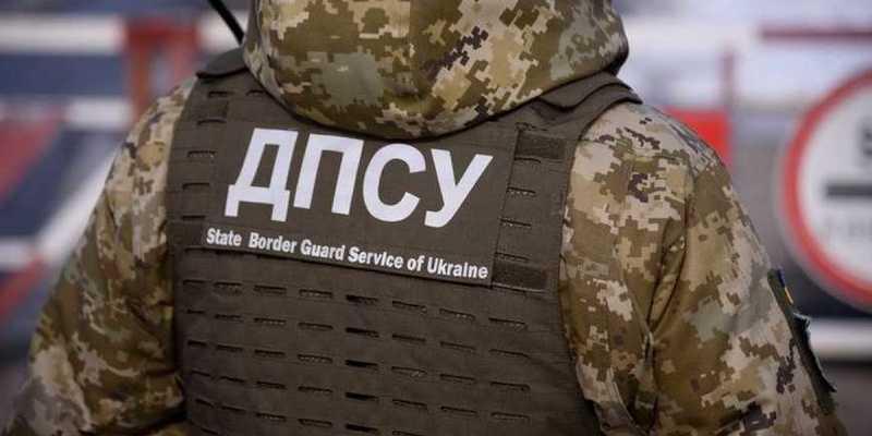 У ДПСУ розповіли, що чекає канал Міноборони РФ при виїзді з України