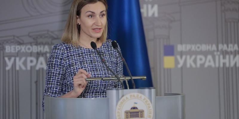 Плачкова: Опозиційна Платформа - За Життя не дасть владі розпродати українську землю