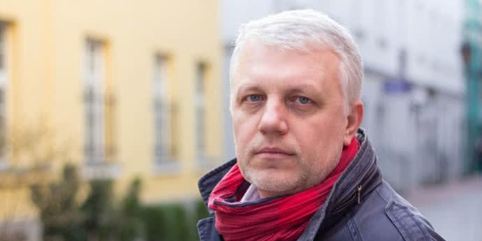 Вбивство Шеремета: депутатка повідомила про алібі однієї з підозрюваних