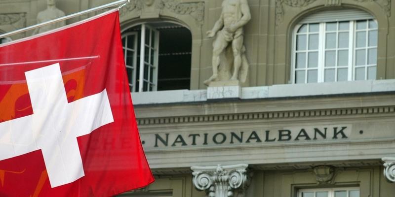 Федеральна рада Швейцарії ухвалила продовжити на рік превентивне заморожування активів Януковича