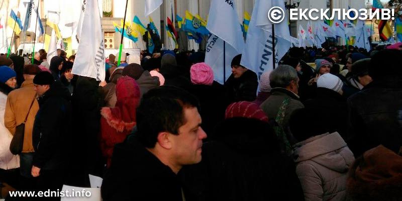 Київ охопили масові протести проти продажу землі. Пряма трансляція (оновлюється)