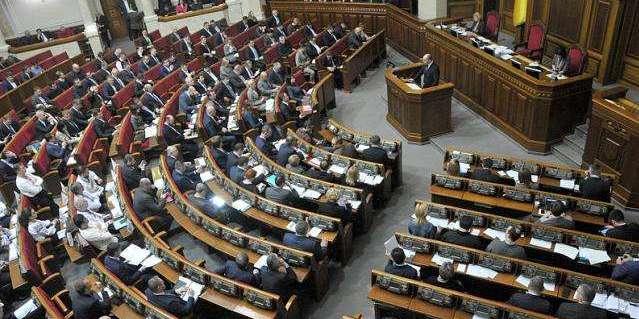 КСУ визнав конституційним скорочення депутатів Верховної ради