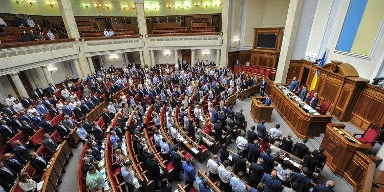 Парламент остаточно обмежив депутатську недоторканність