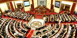 Витрати на утримання парламенту: куди йде найбільше грошей