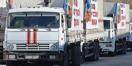 РФ скерувала на окуповану територію Донбасу 96-й «гумконвой» – Держприкордонслужба України