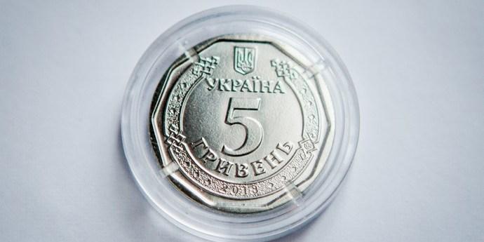В Україні в обігу з'явилися 5-гривневі монети (фото)