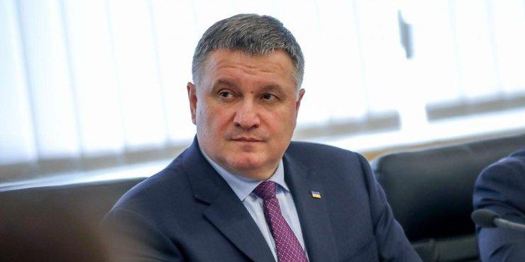 Арсен Аваков: На виконання рішення Уряду поліція припиняє діяльність гральних закладів
