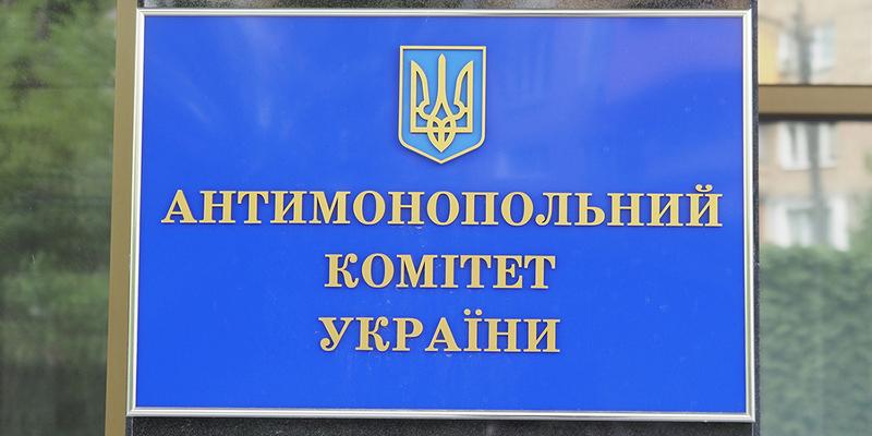 Україна скасує штраф Газпрому на $ 7,4 млрд в антимонопольній справі