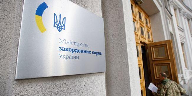 МЗС ініціює дозвіл дипломатам ввозити вживані авто в Україну без сплати мита