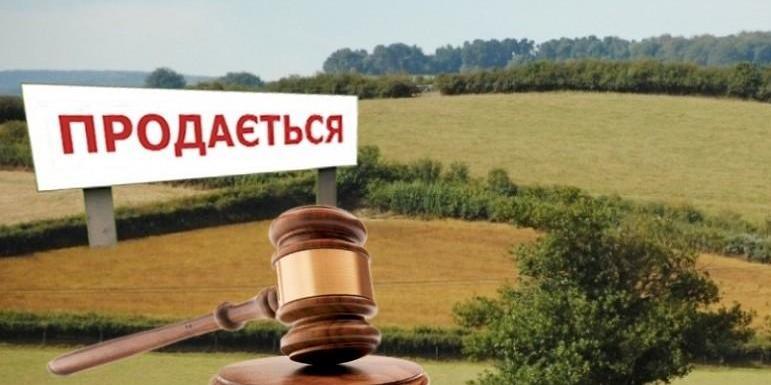 86,1% українців проти відкриття ринку землі для іноземців, - опитування