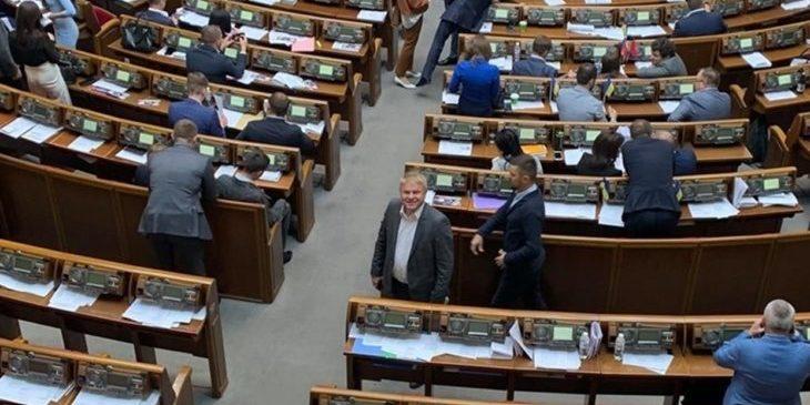 Нардепи залишилися без компенсації витрат на загальну суму  3 060 000 гривень через прогули
