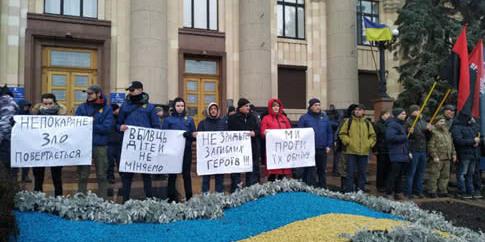 У Харкові зібралась акція проти можливого обміну обвинувачених у теракті біля Палацу спорту