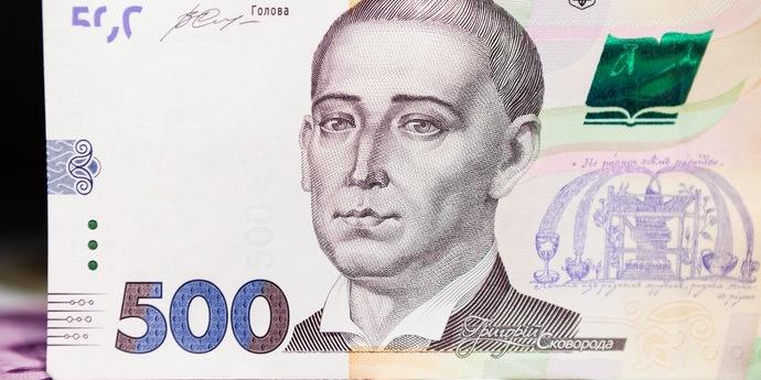 Гривня опустила долар до нового антирекорду: свіжі курси валют