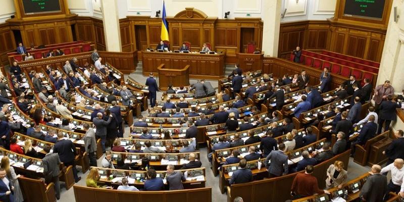 Конституційний суд заборонив Зеленському позбавляти депутатів мандатів за прогули і кнопкодавство