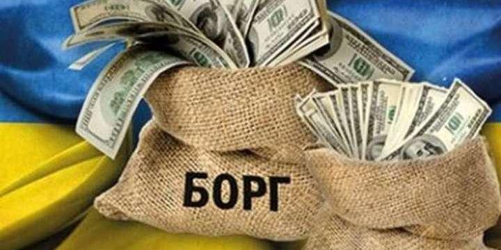 Державний борг України в 2009-2019 роках (інфографіка)