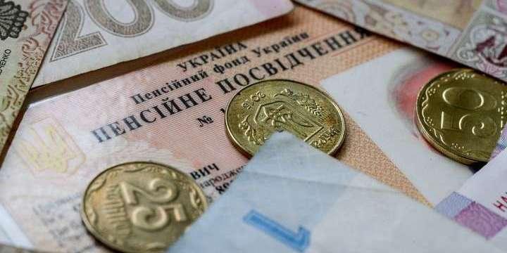Пенсію меншу за 3 тисячі отримують 70% українців, — Мінсоцполітики