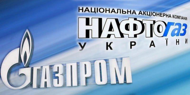 Україна пробачила Росії $ 7,4 млрд газового боргу: Кабмін ухвалив рішення