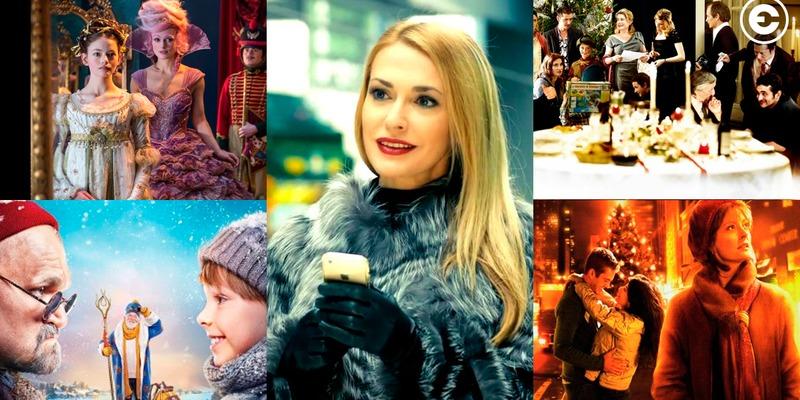 Найкращі новорічні фільми для перегляду на вихідні