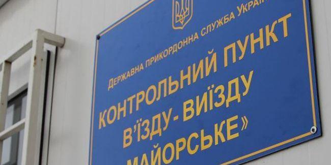 Представники «ЛНР» заявили, що вже відправили полонених українців на місце обміну