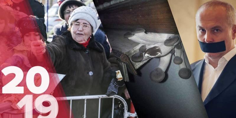 Їж, тупи і спи у Раді, гриби Укрзалізниці та голодна Росія: найвеселіші курйози 2019-го