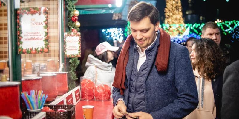 Кабмін записав новорічне привітання — але без Авакова