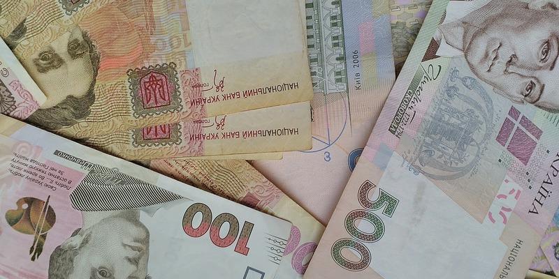 В Україні змінилися рахунки для сплати податків