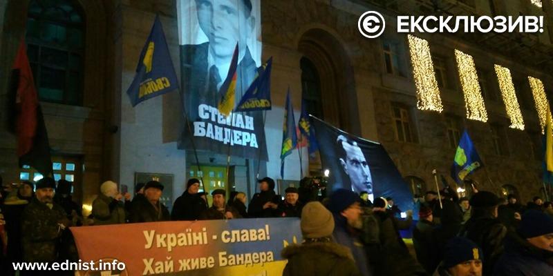 Смолоскипна хода в Києві. Ексклюзив