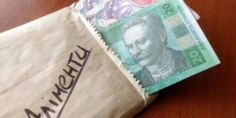 Майже 120 тисяч українців не зможуть виїхати закордон через борги по аліментах
