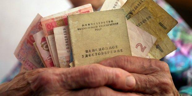 Україна має визнати свої зобов'язання із виплати пенсій українцям в окупованих Криму та Донбасі