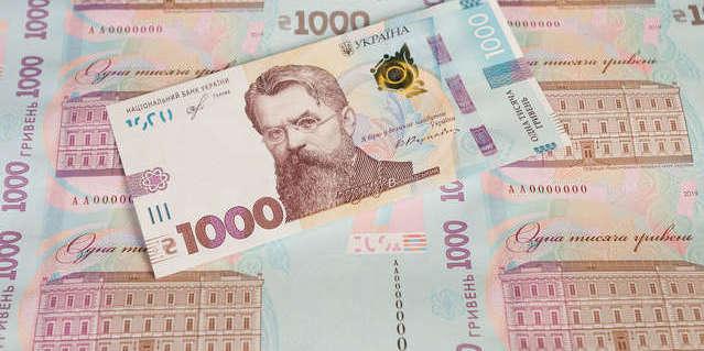 Гривню чекають різкі перепади: прогноз курсу валют на 2020 рік