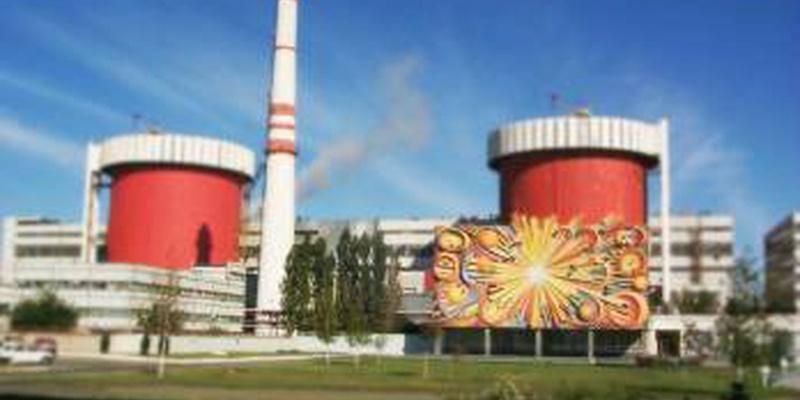 Енергоблок Южно-Української АЕС відключено автоматичним захистом: причини встановлюють